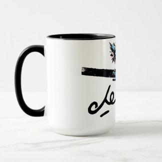 CHE with a shiny smile! Mug