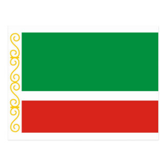 Chechen Republic Postcard