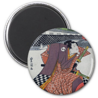 Checker Samurai 6 Cm Round Magnet