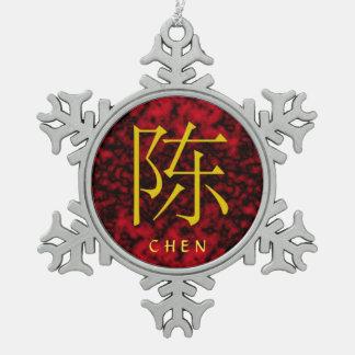 Chen Monogram Snowflake Pewter Christmas Ornament