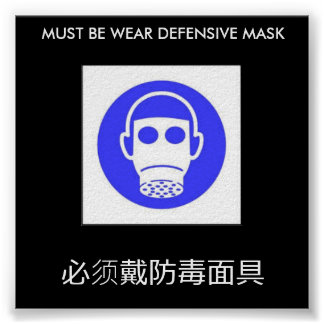 Chenglish Poster - Defence Mask