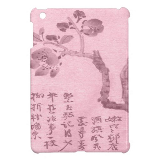 Cherry Blossom Cover For The iPad Mini