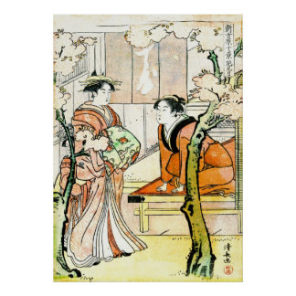 Cherry Blossom Month 1787 Poster
