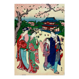 Cherry Blossoms Ueno Japan 1781 Poster