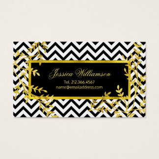Chevron and Faux Gold Leaves Modern Chic