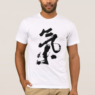 Chi or Qi in Chinese Calligraphy Brush Stroke Art T-Shirt
