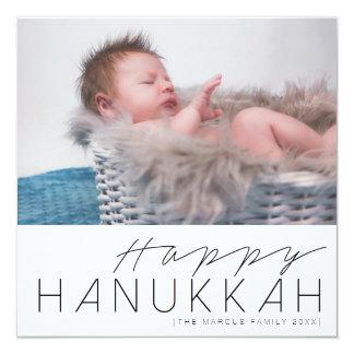 Chic Hanukkah | Holiday Photo Card