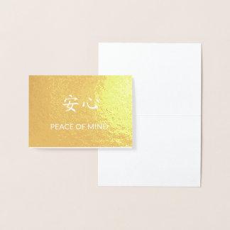 Chic Stylish Font Kanji Peace of Mind Foil Card