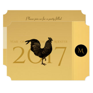 Chic Vintage Rooster Chinese New Year Party 2017 13 Cm X 18 Cm Invitation Card