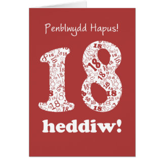 Chic Welsh Greeting Red White 18th Birthday Card