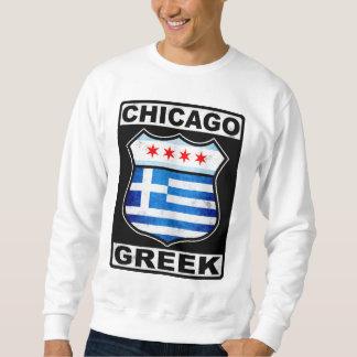 Chicago Greek American Shield Sweatshirt