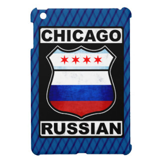 Chicago Russian American iPad Cover
