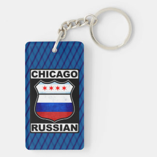 Chicago Russian American Keyring