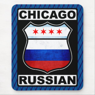 Chicago Russian American Mousemat