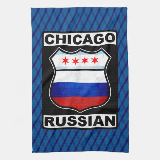 Chicago Russian American Tea Towels