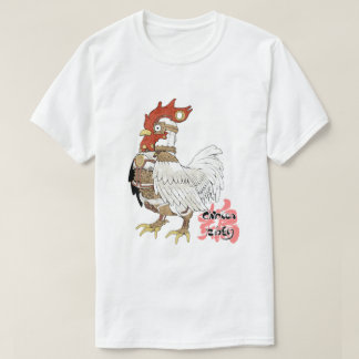 Chicken (steam flat tire) T-Shirt