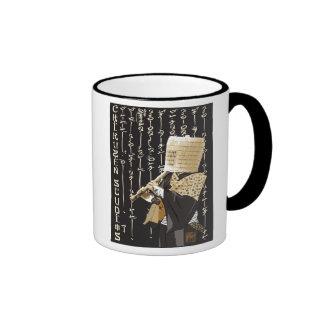 Chikuzen Studios Coffee Mug
