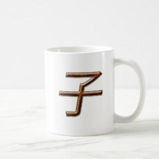 Child ver.07 coffee mugs