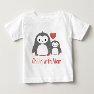 chilling with Mom, cool loving cartoons Baby T-Shirt