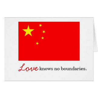 china adoption greeting card
