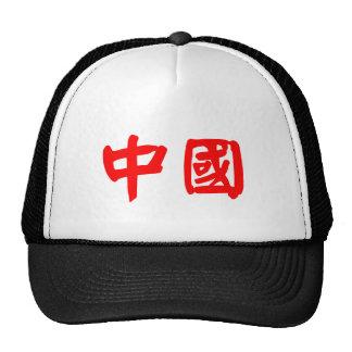 China Cap
