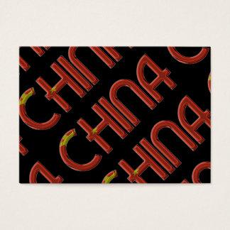 China Chinese Flag Colors Typography Business Card
