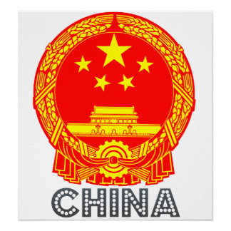 China Coat of Arms Posters