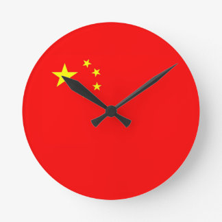 china country flag clock