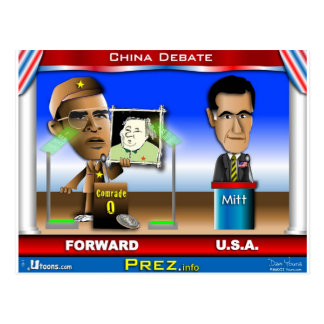 China Debate Postcard