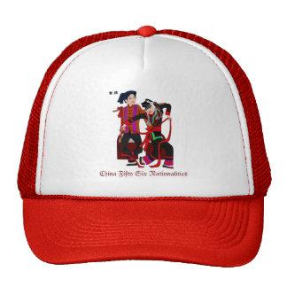 China Fifty Six Nationalities 畲 族 Hat