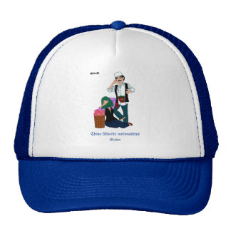 China fifty-six nationalities (Salar)  撒拉族 Hat