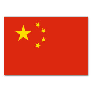 China Flag Card