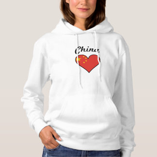 China Flag Heart Hoodie