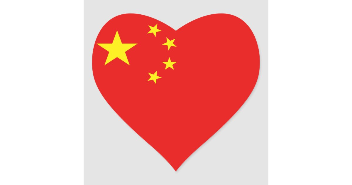 China flag heart sticker zazzle com au