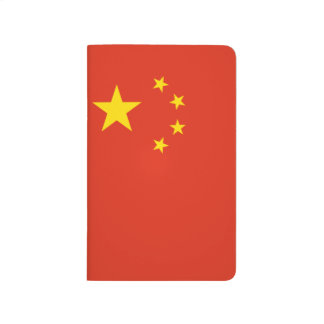 China Flag Journal