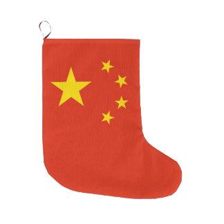 China Flag Large Christmas Stocking