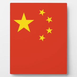 China Flag Plaque