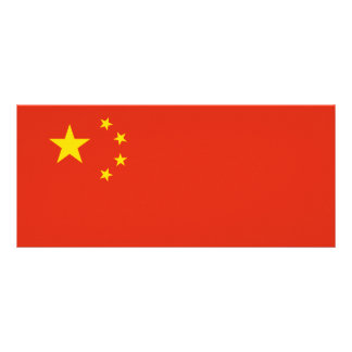 China Flag Rack Card
