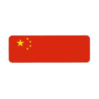 China Flag Return Address Label