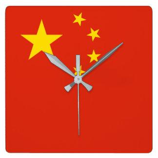 China Flag Square Wall Clock