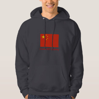 China Flag The MUSEUM Zazzle I Love MY Country Sweatshirt