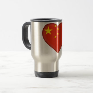 China Flag Travel Mug
