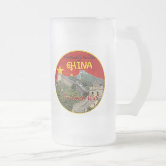 CHINA FROSTED GLASS BEER MUG
