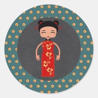 China girl birthday party classic round sticker