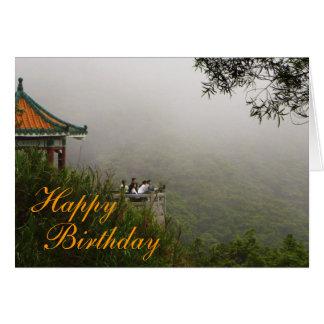 China Happy Birthday Card