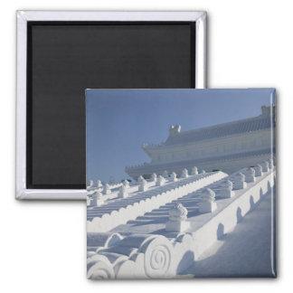 CHINA, Heilongjiang Province, Haerbin (Harbin). 2 Square Magnet