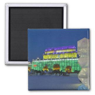 CHINA, Heilongjiang Province, Haerbin (Harbin). Square Magnet