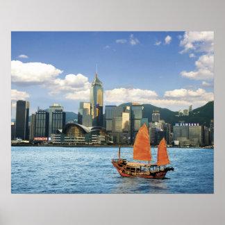 China; Hong Kong; Victoria Harbour; Harbor; A Print