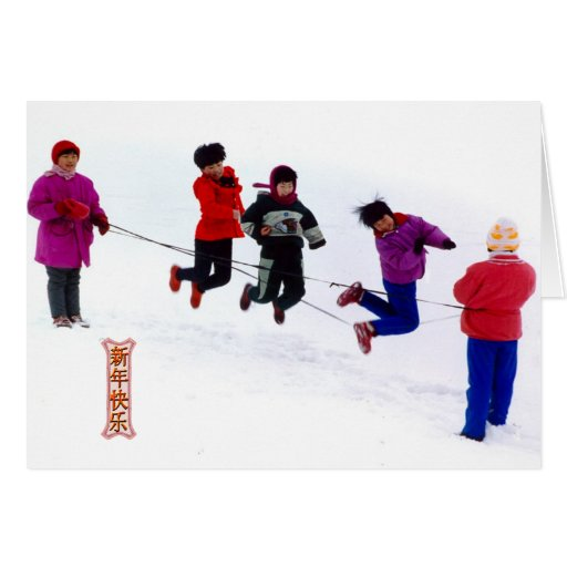 China in winter, Skipping in the snow Cards