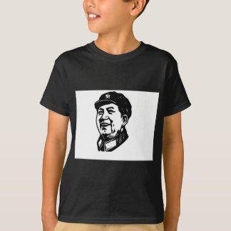 China Mao symbol T-Shirt